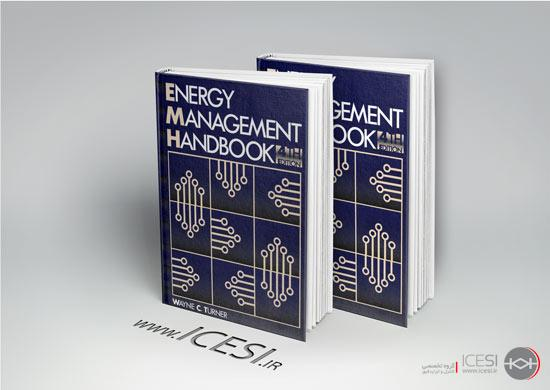 Energy Management Handbook 4th edition