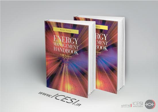 Energy Management Handbook 5th edition